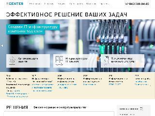www.cg.ru справка.сайт