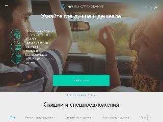 www.inguru.ru справка.сайт