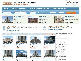 www.latypovrealty.ru справка.сайт