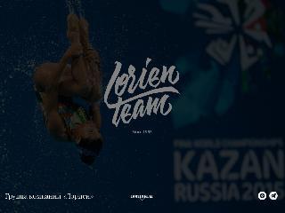 www.lorien.ru справка.сайт