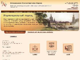 www.nkf.ru справка.сайт