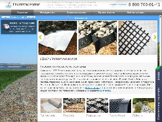 www.npo-geotech.ru справка.сайт