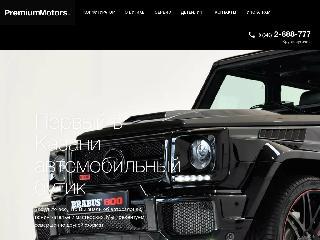 www.p-motors.ru справка.сайт