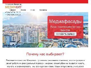 www.prkzn.ru справка.сайт