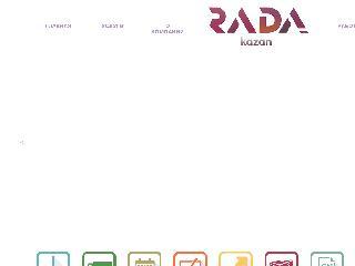 www.rada-kazan.com справка.сайт