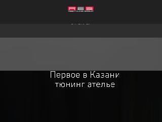 www.reskzn.ru справка.сайт