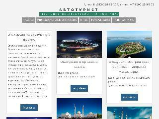 www.rus116.com справка.сайт