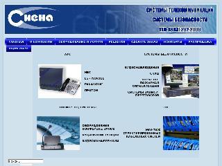 www.siena.su справка.сайт