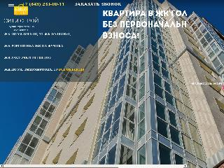 www.siti-stroi.ru справка.сайт