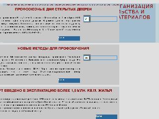 www.voa.ru справка.сайт