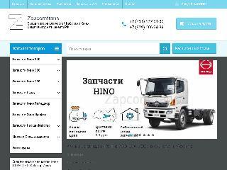 zapchasti-cabstar-hino.ru справка.сайт