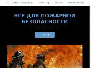 pspcenter.business.site справка.сайт