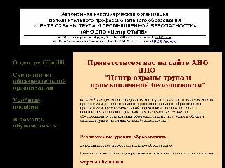 www.centrotipb.ru справка.сайт