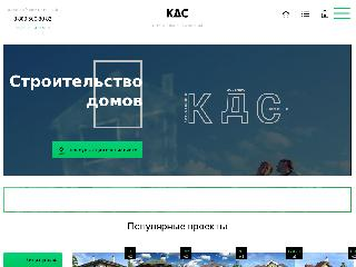 kdservis.ru справка.сайт