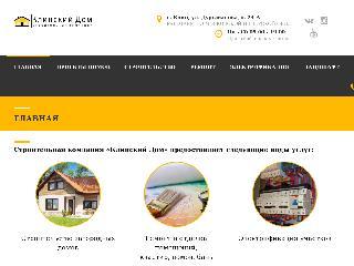 klinskiy-dom.ru справка.сайт