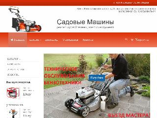 remont.sitika.ru справка.сайт