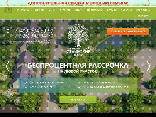 selinskiedachi.ru справка.сайт