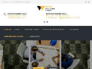 sk-kluchi.ru справка.сайт
