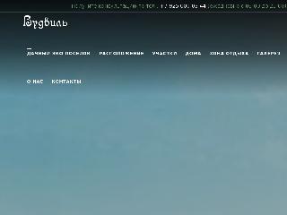 woodvil-dom.ru справка.сайт
