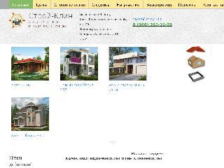 www.stroy-klin.ru справка.сайт