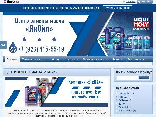 76yakoil.tiu.ru справка.сайт