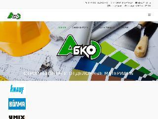 abko-kolomna.ru справка.сайт