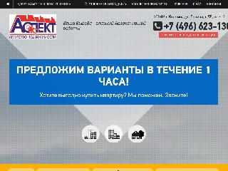 aspekt-nedvizh.ru справка.сайт