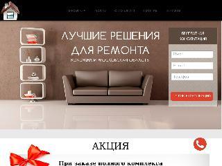 azbuka-remonta.net справка.сайт