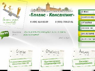 b-ko.ru справка.сайт