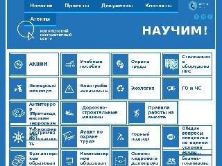 compcentr.ru справка.сайт