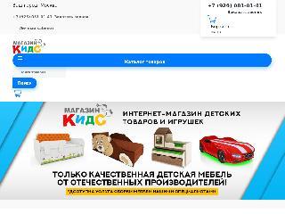 imkids.ru справка.сайт