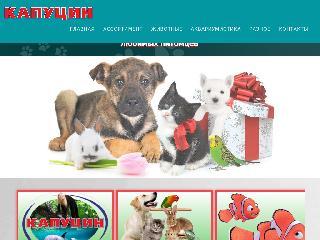 kapucin-zm.ru справка.сайт