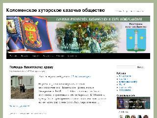 khko.ru справка.сайт