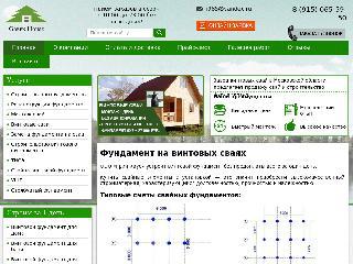 klever-v.ru справка.сайт