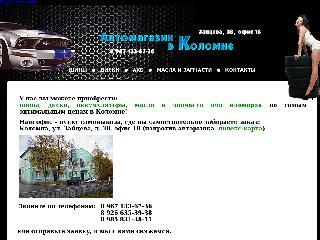 koleso-kolomna.ru справка.сайт
