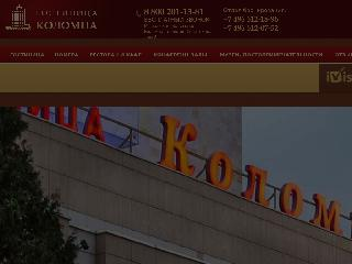 kolomna-hotel.ru справка.сайт