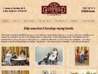 kolomnatoy.ru справка.сайт