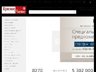 krasnoeibeloe.ru справка.сайт