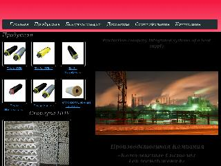 ks-teplo.ru справка.сайт