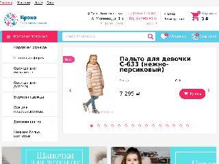 modnaya-kroha.ru справка.сайт