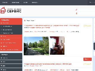 mservis-kolomna.ru справка.сайт