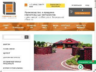 oz-sm.ru справка.сайт