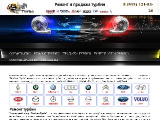 pitstopturbo.ru справка.сайт