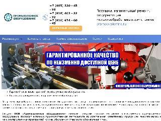 promobkolomna.ru справка.сайт