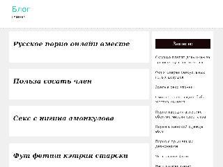 remont-otdelka-pro.ru справка.сайт