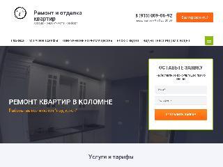 remontmo45.ru справка.сайт
