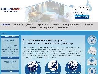 remontstroy-kolomna.ru справка.сайт