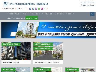 rk-gazsetservis.ru справка.сайт