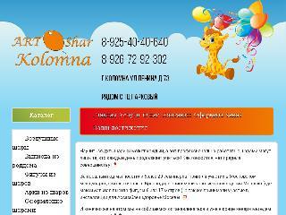 shar-kolomna.ru справка.сайт