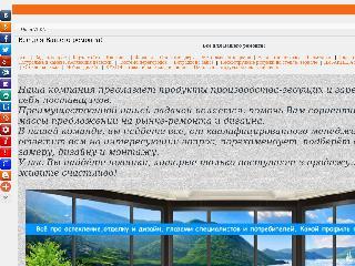 styleveka.nsknet.ru справка.сайт